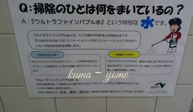 f:id:kuma-yome:20161218235711j:image