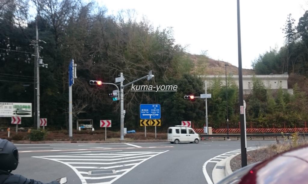 f:id:kuma-yome:20170108215724j:plain