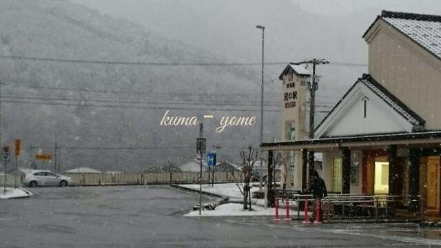 f:id:kuma-yome:20170114025802j:plain