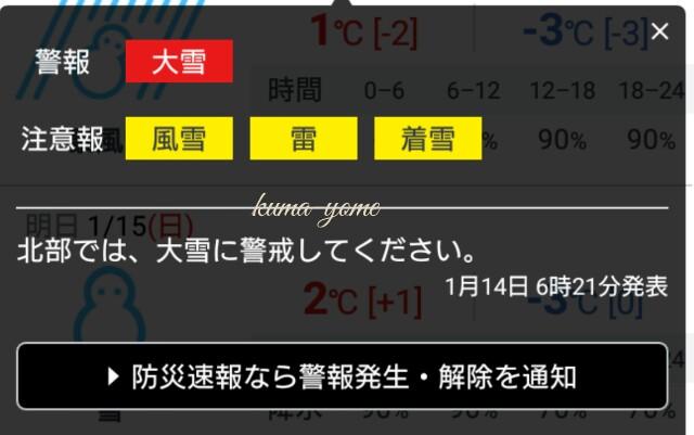 f:id:kuma-yome:20170115172820j:image