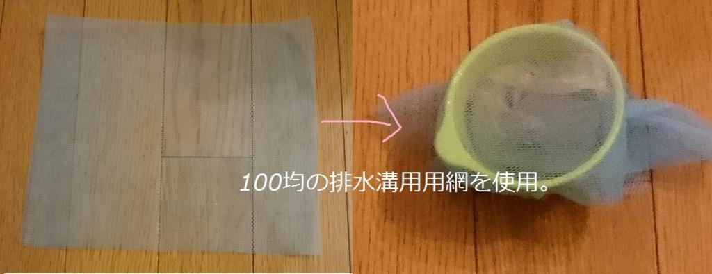f:id:kuma-yome:20170121163619j:plain
