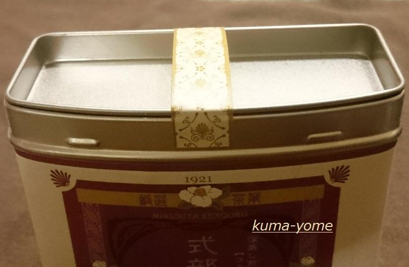 f:id:kuma-yome:20170125092837j:plain