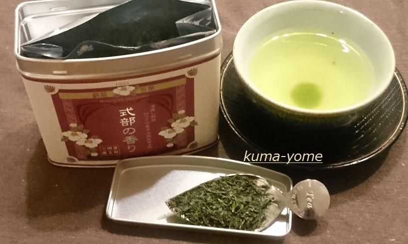 f:id:kuma-yome:20170125092849j:plain