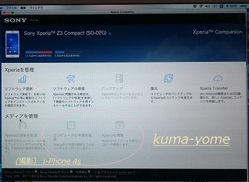 f:id:kuma-yome:20170205114021j:plain