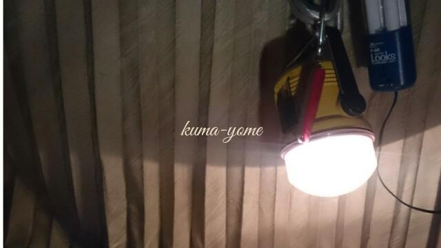 f:id:kuma-yome:20170304013613j:image