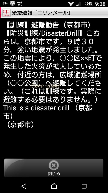 f:id:kuma-yome:20170310122743j:image