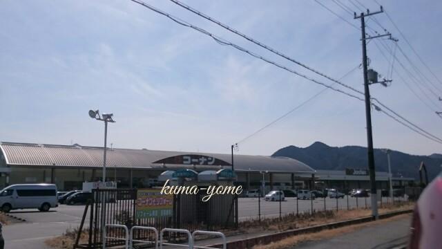 f:id:kuma-yome:20170312210113j:image
