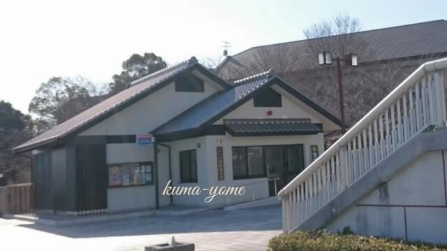 f:id:kuma-yome:20170312210311j:image