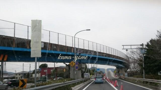 f:id:kuma-yome:20170318225019j:image