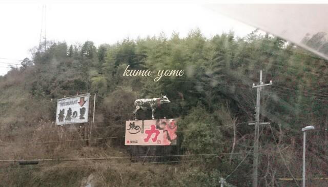 f:id:kuma-yome:20170318225149j:image