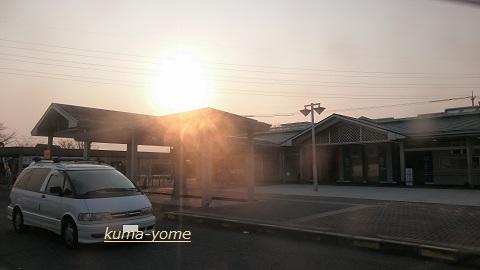 f:id:kuma-yome:20170410132336j:plain