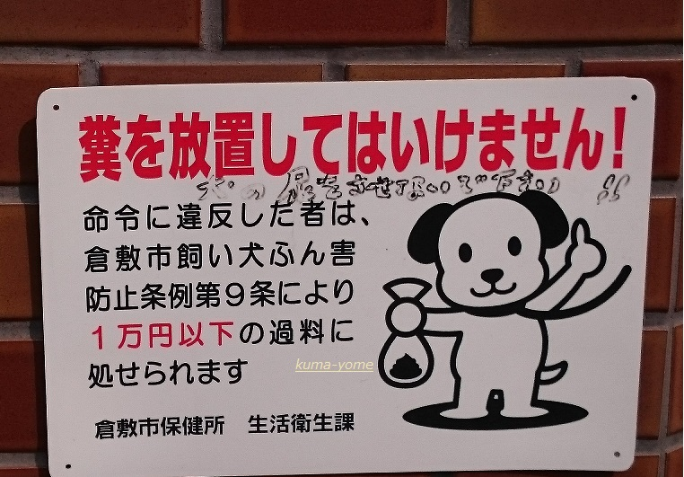 f:id:kuma-yome:20170410132622j:plain