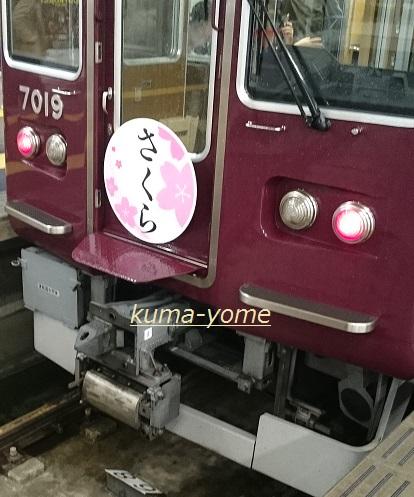 f:id:kuma-yome:20170410141836j:plain