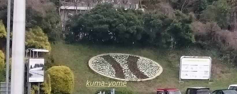 f:id:kuma-yome:20170410142521j:plain