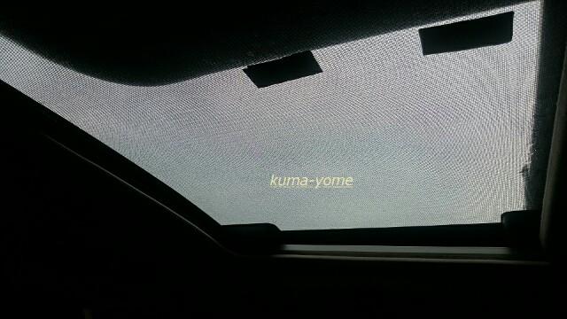 f:id:kuma-yome:20170430231530j:image