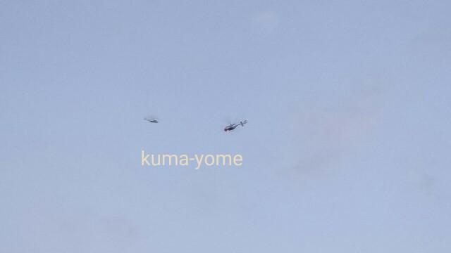 f:id:kuma-yome:20170508113444j:image