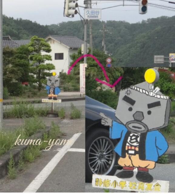 f:id:kuma-yome:20170522223428j:image