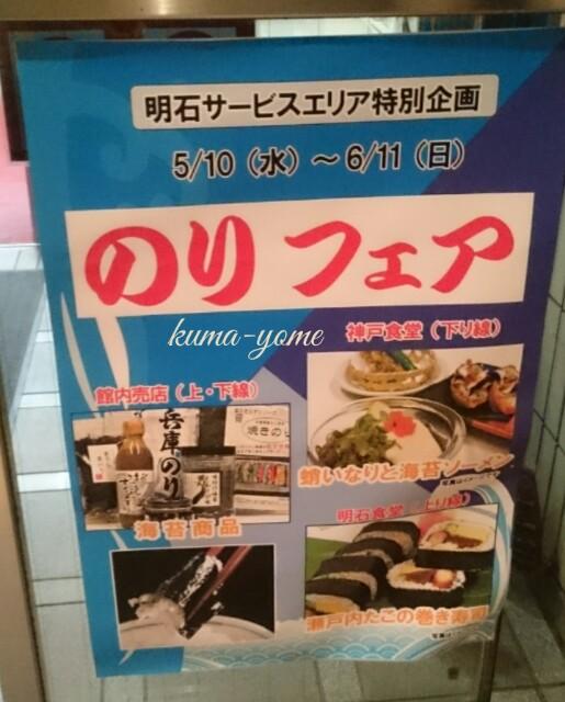 f:id:kuma-yome:20170522223654j:image