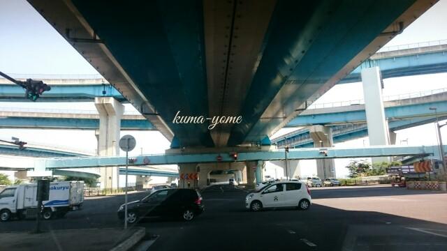 f:id:kuma-yome:20170522231949j:image