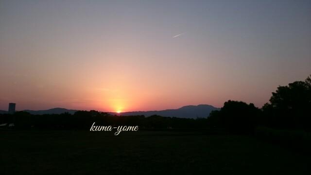 f:id:kuma-yome:20170522232935j:image