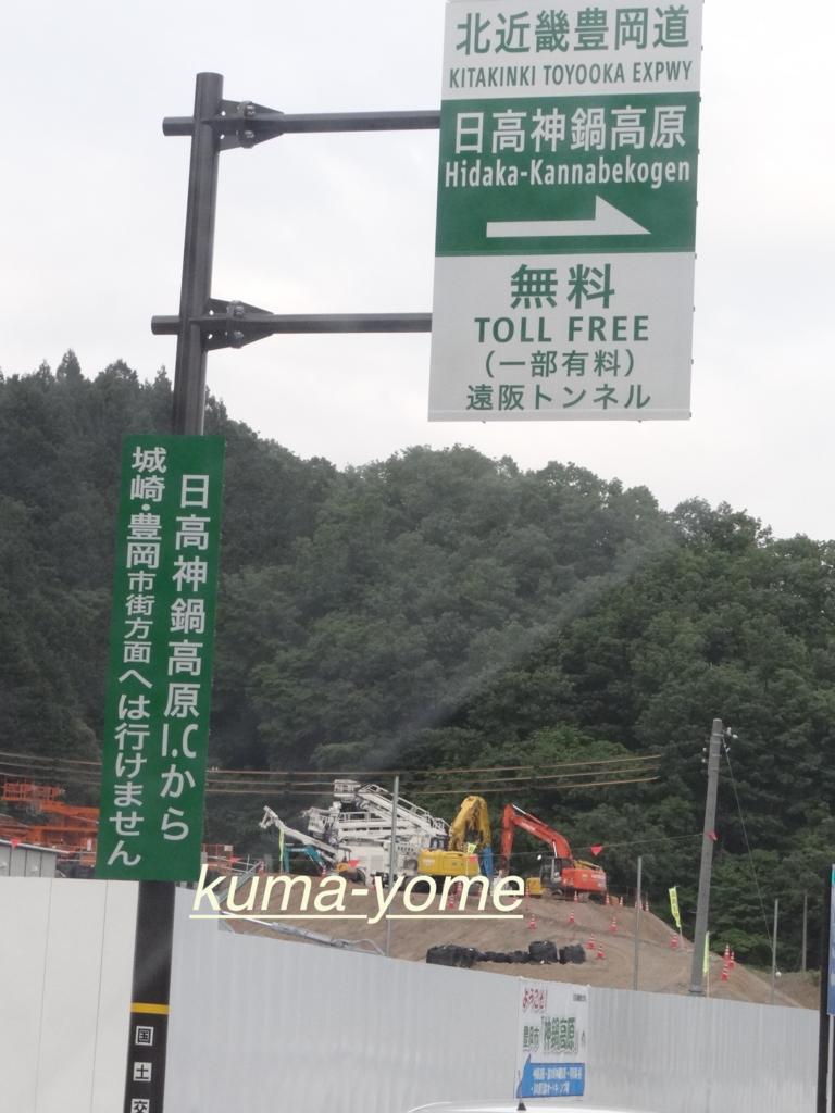 f:id:kuma-yome:20170523120735j:plain