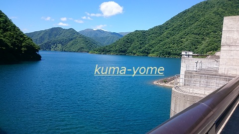 f:id:kuma-yome:20170611225133j:plain
