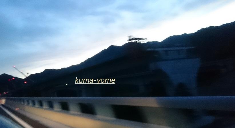 f:id:kuma-yome:20170611231715j:plain