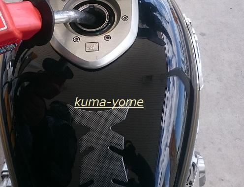 f:id:kuma-yome:20170611233541j:plain