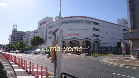 f:id:kuma-yome:20170612003235j:plain
