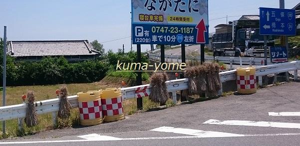 f:id:kuma-yome:20170826154904j:plain