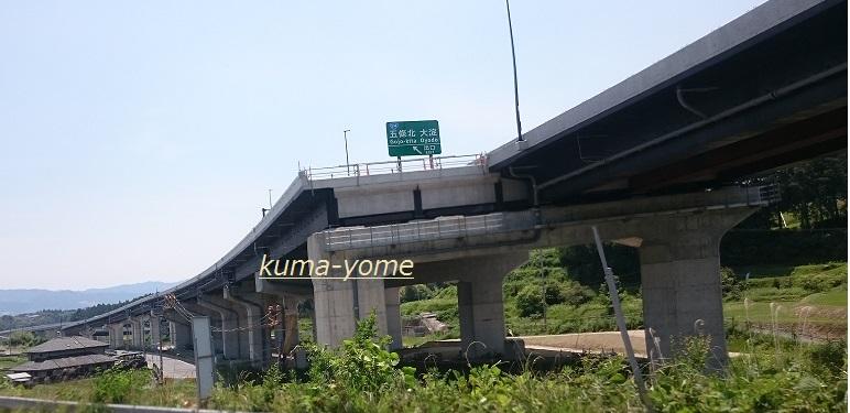 f:id:kuma-yome:20170827141725j:plain