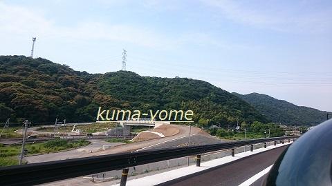 f:id:kuma-yome:20170828111947j:plain