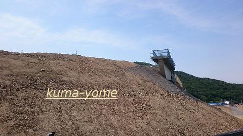 f:id:kuma-yome:20170828112104j:plain
