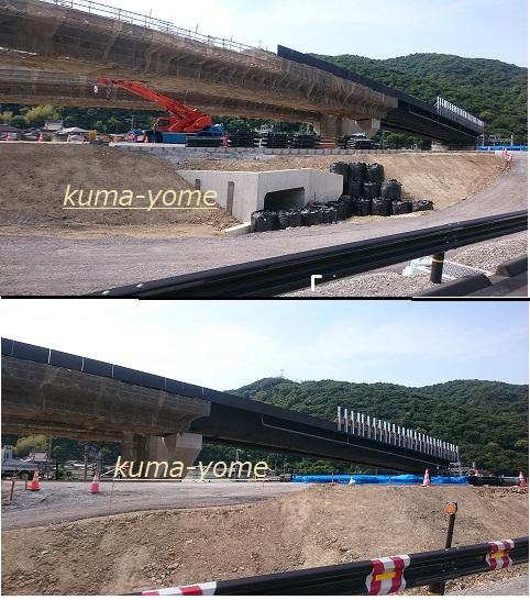f:id:kuma-yome:20170828112117j:plain