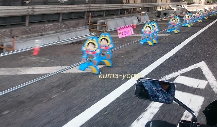 f:id:kuma-yome:20170829105119j:plain