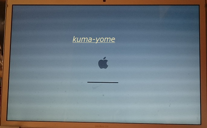 f:id:kuma-yome:20170830102738j:plain