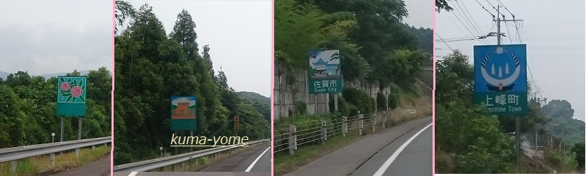 f:id:kuma-yome:20170919123139j:plain