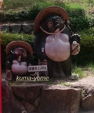 f:id:kuma-yome:20170921164132j:plain