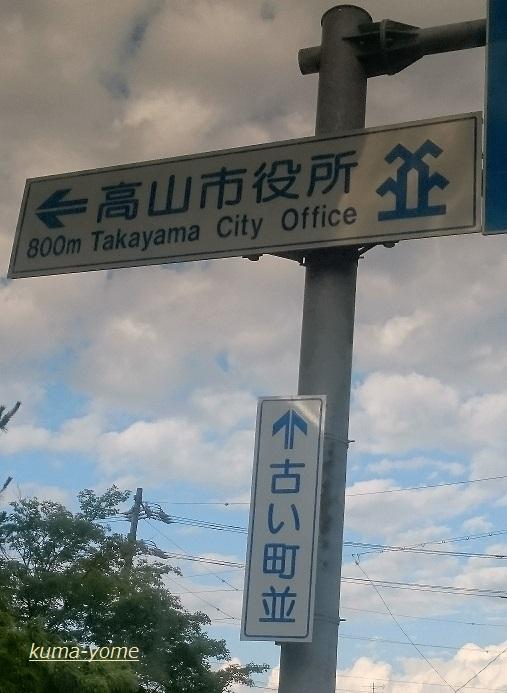 f:id:kuma-yome:20170921170423j:plain