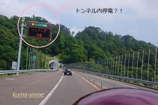 f:id:kuma-yome:20171106200908j:plain