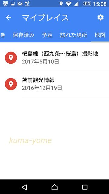 f:id:kuma-yome:20171204211647p:plain