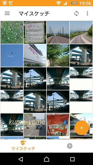 f:id:kuma-yome:20171204212248p:plain