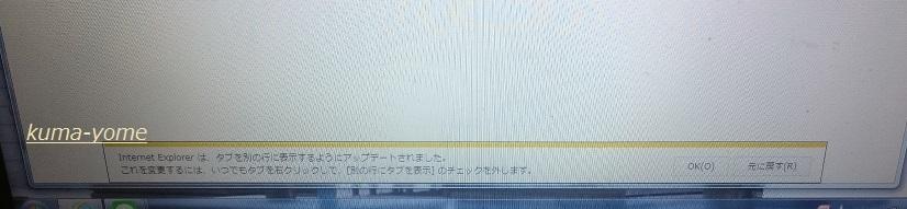 f:id:kuma-yome:20171204215545j:plain