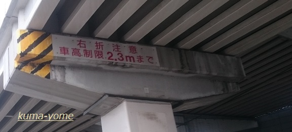 f:id:kuma-yome:20171204220743j:plain