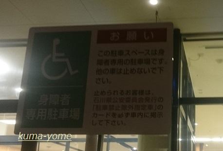 f:id:kuma-yome:20171204224754j:plain