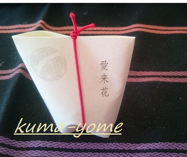 f:id:kuma-yome:20180209071611j:plain