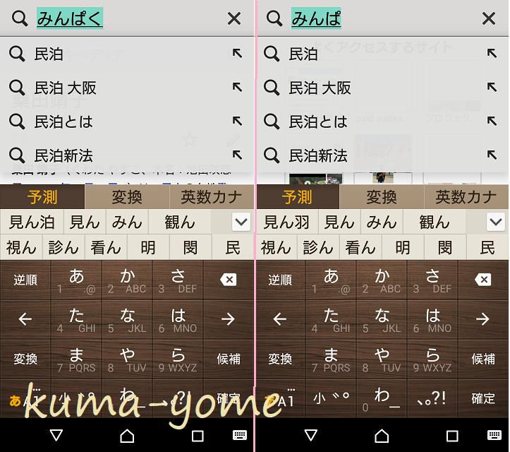 f:id:kuma-yome:20180303083745p:plain