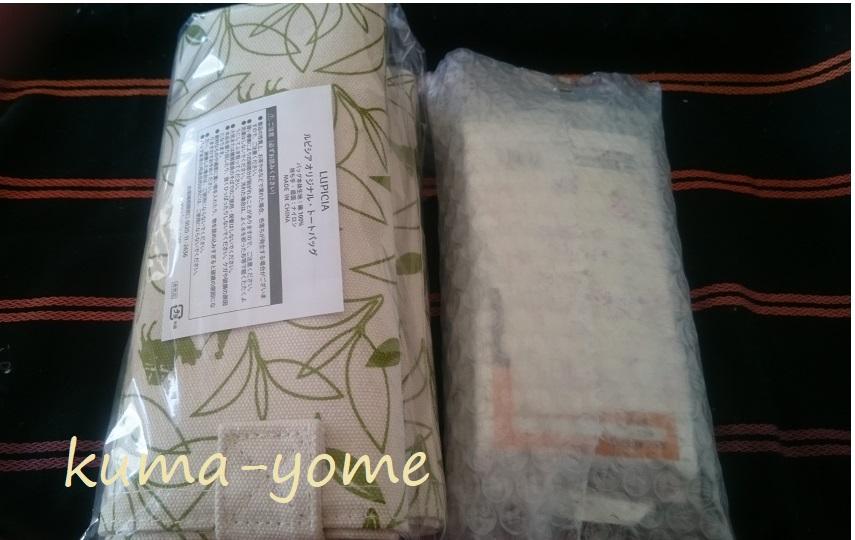 f:id:kuma-yome:20180303085656j:plain