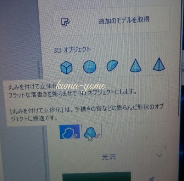 f:id:kuma-yome:20180319181213j:image