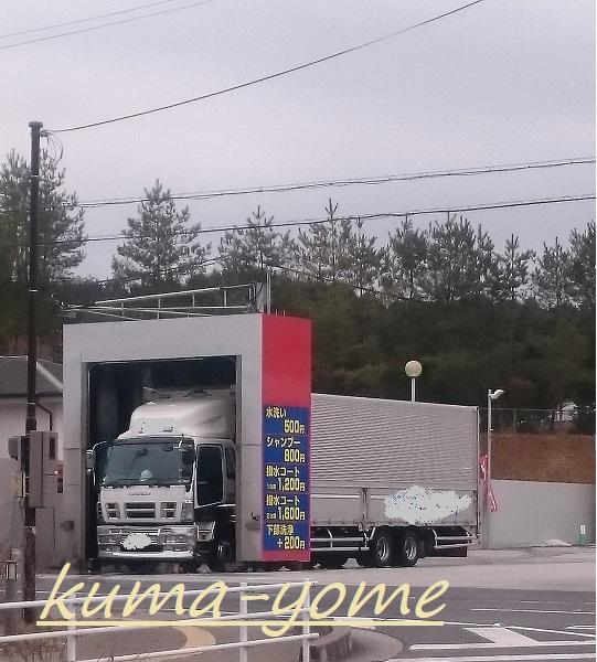 f:id:kuma-yome:20180320153042j:plain
